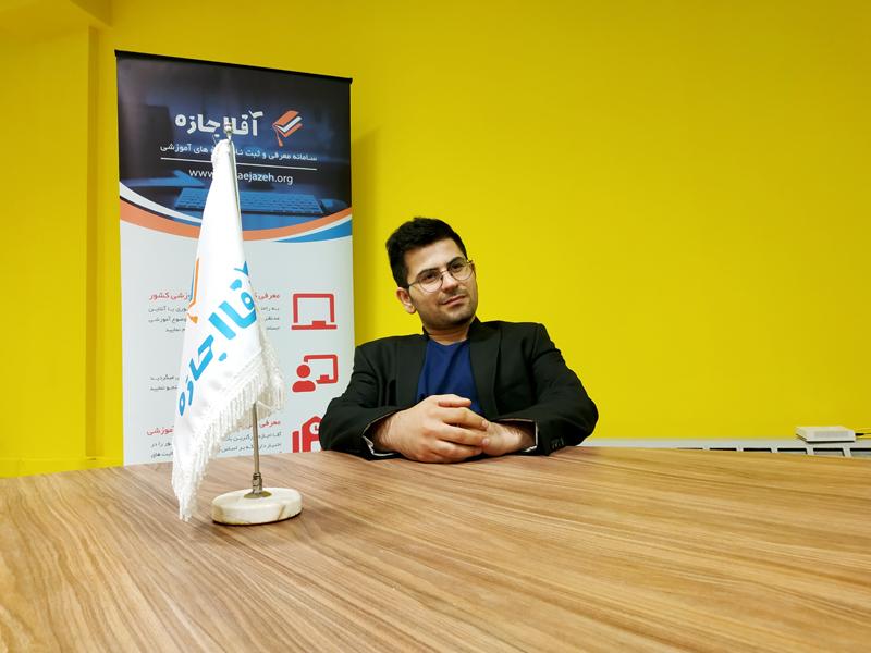 مهمان ویژه این هفته آقا اجازه، جناب آقای سید محمد طباطبائی مدرس حوزه حسابداری کسب و کار